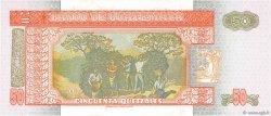 50 Quetzales GUATEMALA  1995 P.094 NEUF