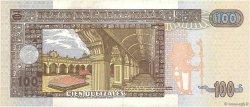 100 Quetzales GUATEMALA  1994 P.095a SUP