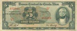 5 Colones COSTA RICA  1952 P.220a TB+
