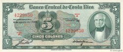 5 Colones COSTA RICA  1958 P.220b SUP