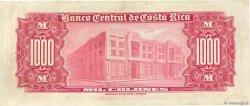 1000 Colones COSTA RICA  1974 P.226c TTB