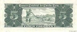 5 Colones COSTA RICA  1963 P.228a SPL