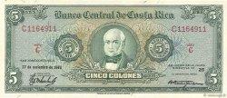 5 Colones COSTA RICA  1963 P.228a NEUF