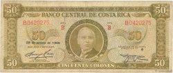 50 Colones COSTA RICA  1966 P.232 TB