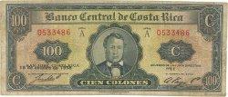 100 Colones COSTA RICA  1958 P.224a pr.TB