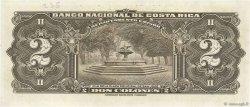 2 Colones COSTA RICA  1967 P.235 NEUF