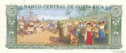 5 Colones COSTA RICA  1968 P.236a NEUF