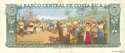 5 Colones COSTA RICA  1977 P.236d TTB