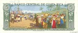 5 Colones COSTA RICA  1978 P.236d NEUF