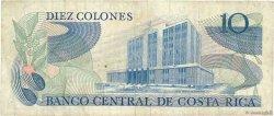 10 Colones COSTA RICA  1986 P.237b TB