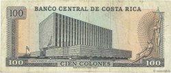100 Colones COSTA RICA  1971 P.244 TB