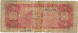 1000 Colones COSTA RICA  1971 P.246 AB