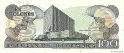100 Colones COSTA RICA  1982 P.248b pr.NEUF
