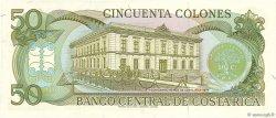 50 Colones COSTA RICA  1982 P.251b NEUF