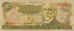 50 Colones COSTA RICA  1993 P.257a B