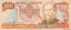 500 Colones COSTA RICA  1994 P.262a TB