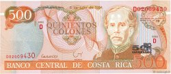 500 Colones COSTA RICA  1994 P.269 NEUF