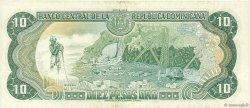 10 Pesos Oro RÉPUBLIQUE DOMINICAINE  1982 P.119b TTB