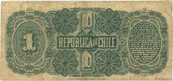 1 Peso CHILI  1893 P.011b B
