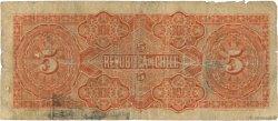 5 Pesos CHILI  1917 P.018b B