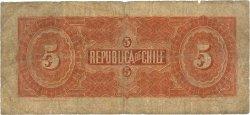 5 Pesos CHILI  1911 P.019b B