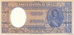 5 Pesos - 1/2 Condor CHILI  1935 P.091c SUP