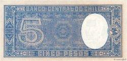 5 Pesos - 1/2 Condor CHILI  1937 P.091c NEUF
