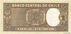 10 Pesos - 1 Condor CHILI  1940 P.092d SUP