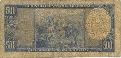 500 Pesos - 50 Condores CHILI  1947 P.115 B