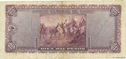 10000 Pesos - 1000 Condores CHILI  1947 P.118 TB+