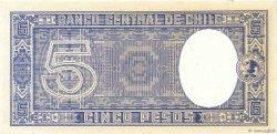 5 Pesos - 1/2 Condor CHILI  1958 P.119 SPL