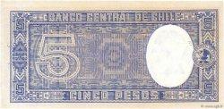 5 Pesos - 1/2 Condor CHILI  1958 P.119 NEUF