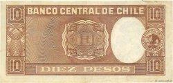10 Pesos - 1 Condor CHILI  1958 P.120 TTB