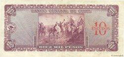 10 Escudos sur 10000 Pesos CHILI  1960 P.132 TTB