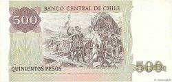 500 Pesos CHILI  1995 P.153e TTB
