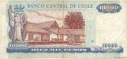 10000 Pesos CHILI  1996 P.157b TB