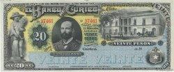 20 Pesos CHILI  1882 PS.220r pr.NEUF