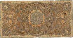 1 Peso URUGUAY  1896 P.003a B