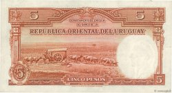 5 Pesos URUGUAY  1935 P.029b SUP