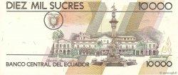 10000 Sucres ÉQUATEUR  1988 P.127a pr.NEUF