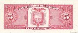 5 Sucres ÉQUATEUR  1982 P.108b NEUF
