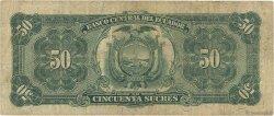 50 Sucres ÉQUATEUR  1951 P.099a B