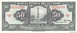 50 Sucres ÉQUATEUR  1976 P.111 NEUF