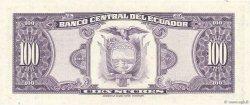 100 Sucres ÉQUATEUR  1980 P.112a NEUF