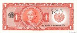 1 Colon SALVADOR  1979 P.125b pr.NEUF