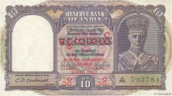 10 Rupees BIRMANIE  1945 P.32 SPL