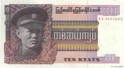 10 Kyats BIRMANIE  1973 P.58 pr.NEUF