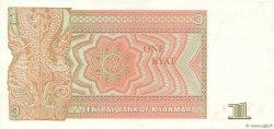 1 Kyat BIRMANIE  1972 P.56 pr.NEUF