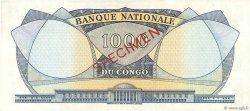 1000 Francs CONGO (RÉPUBLIQUE)  1964 P.08s SPL+
