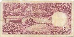 1 Pound GHANA  1961 P.02c TB+